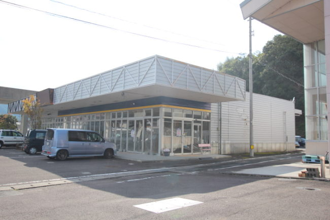 高知四万十店(物流倉庫)の2016年末年始の発送日程に関して