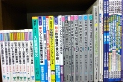 2012091505tokyoto.yabusaki.masami