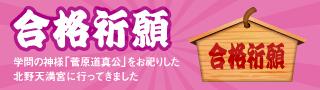 gokakukigan