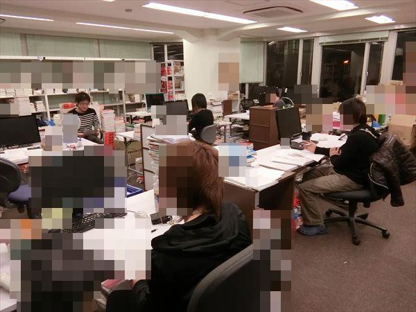 スタッフ勉強会を実施しました 繁忙期の対策に関して