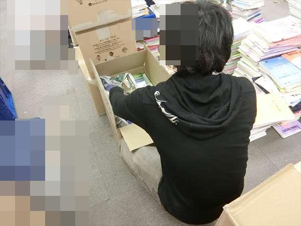ブックスドリームスタッフ紹介♪ヤフオク部門編3