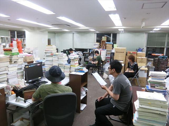 スタッフ勉強会を実施しました 広い視野・高い意識の教育