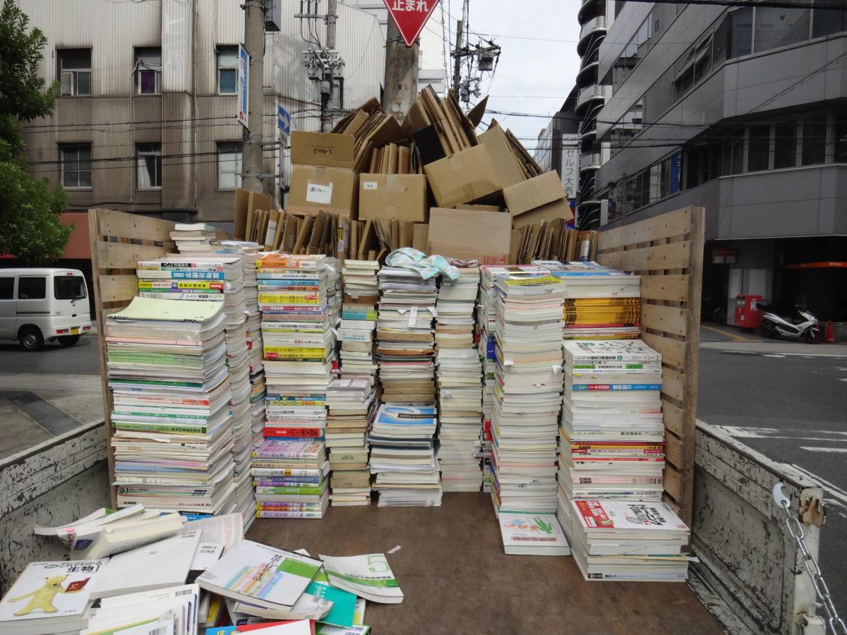 リサイクルとリユース|買取できなかった本の行方