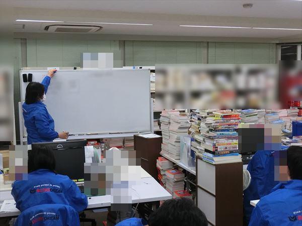 スタッフ勉強会を実施しました|経営者視点での考え方について