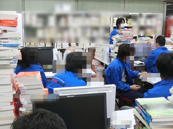 スタッフ勉強会を実施しました|日本の経済政策と今できることについて
