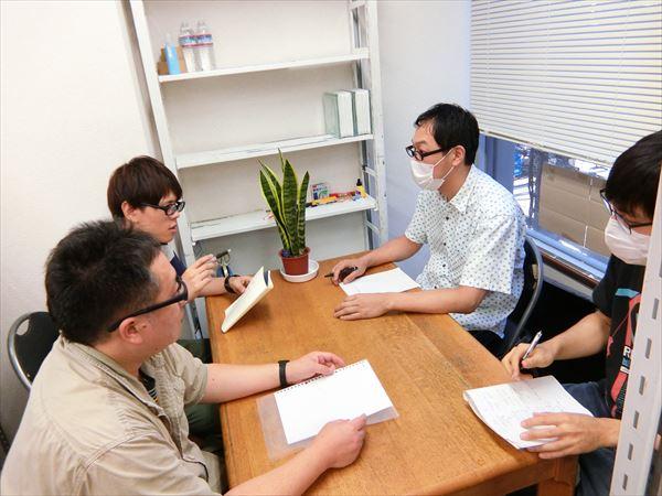 スタッフ勉強会を実施しました|知識の浸透・伝達