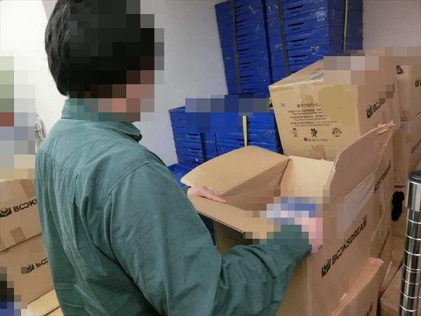 ブックスドリームスタッフ紹介♪ヤフオク部門編9