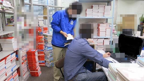 【求職者様向け情報4】弊社の教育体制に関して