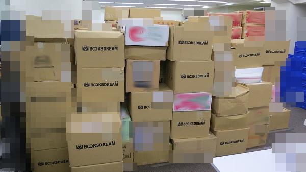 今年もたくさんの書籍が到着しました|業務風景
