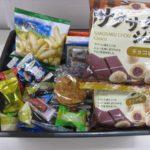 和菓子の日とブックスドリーム