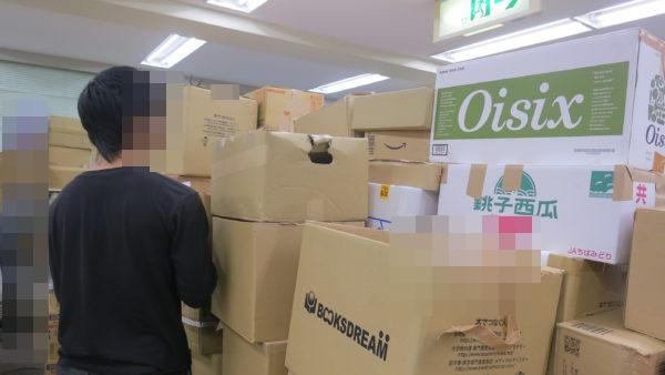 ブックスドリームスタッフ紹介♪|検品・査定部門14