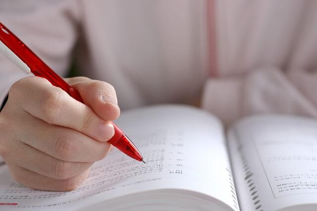 大学入試 解答の原則公表をルール化について思うこと