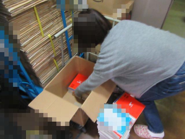 ブックスドリームスタッフ紹介♪|検品・査定部門17