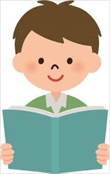 読書してますか!読書週間について