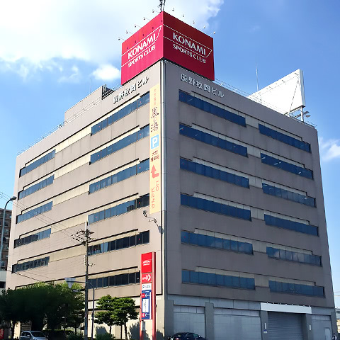 大阪本社及び買取センター 2019年末年始 営業日程と査定予定につきまして