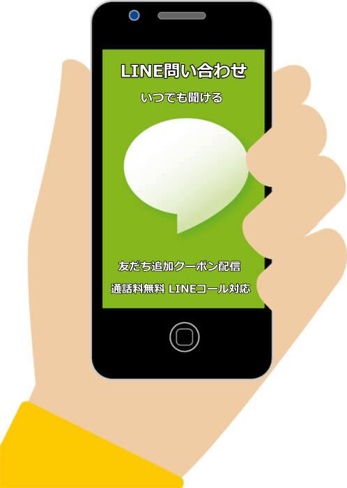 【LINE問い合わせ&LINE友だち追加キャンペーン】始めました|学参プラザ・専門書アカデミー・メディカルマイスター