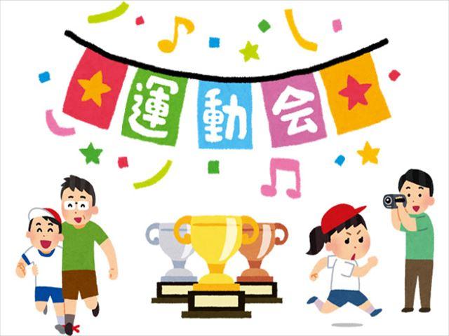 スポーツの秋!社内インタビュー!|スタッフ紹介番外編