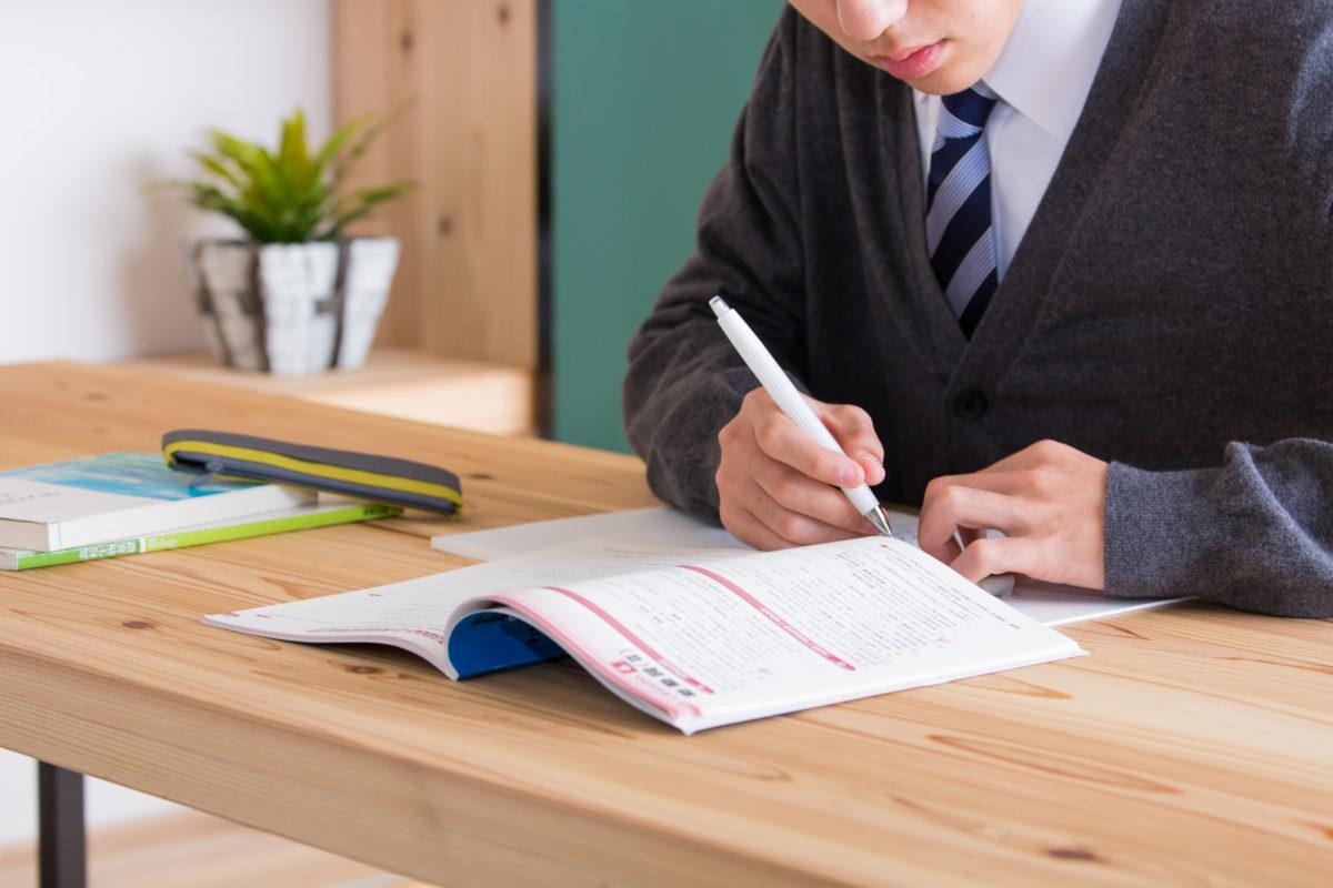 参考書の効率的な使い方(読み方)とは?勉強がはかどる活用法を徹底解説!